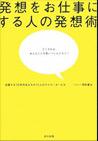 book_thum02.jpg