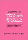 book_thum03.jpg