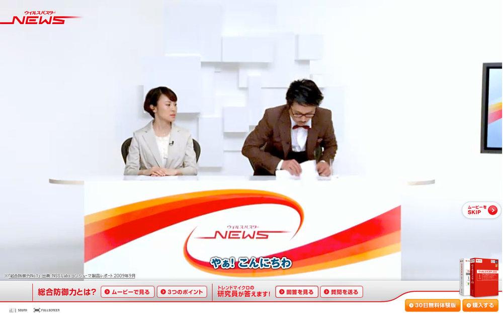 vb_news_sc0001.jpg