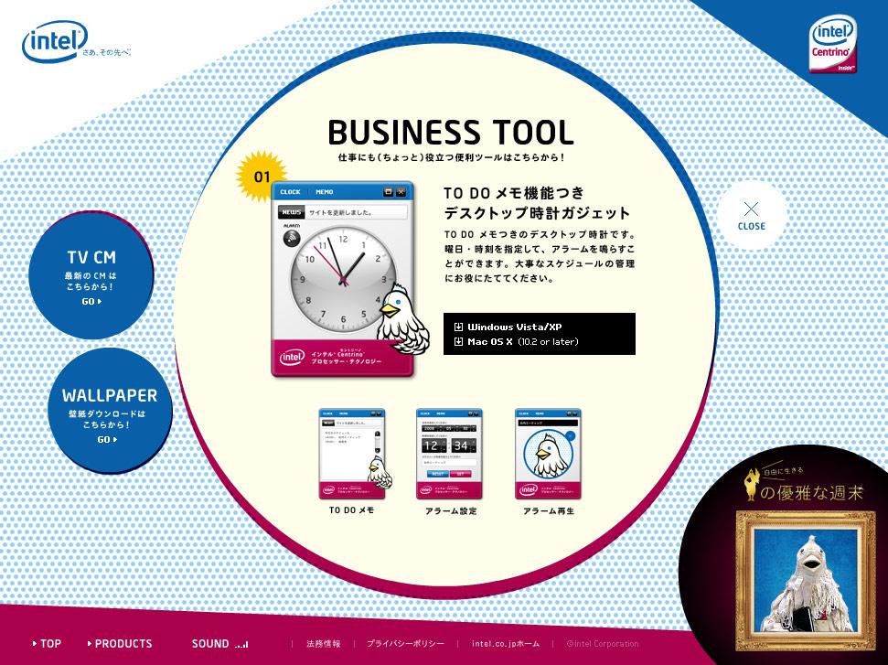 centrino_tool.jpg