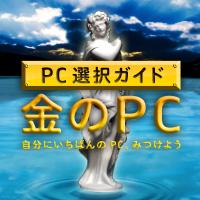 kinoPC_thum.jpg