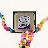 CPU FIRST GUIDE