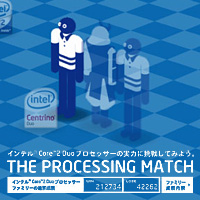 THE PROCESSING MATCH