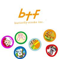 butterfly-strokeCharacters_thum.jpg