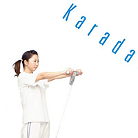 KaradaScan_thum.jpg