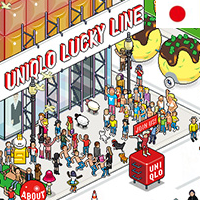 UNIQLO LUCKY LINE in Japan 2013