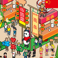 UNIQLO LUCKY LINE in China 2012
