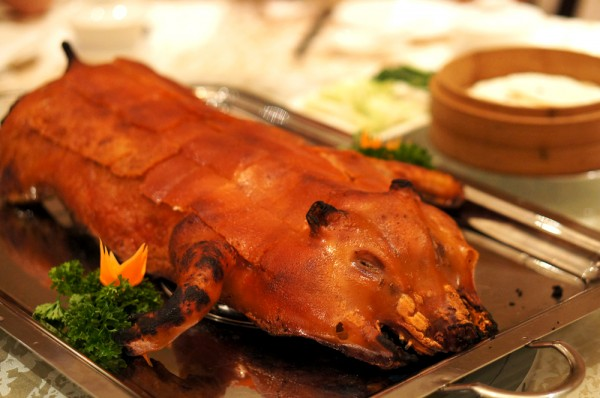 Si Chuan Dou Hua | Suckling Pig