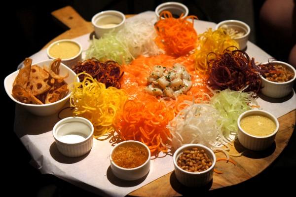Bar-Roque Grill - Raw Fish Salad
