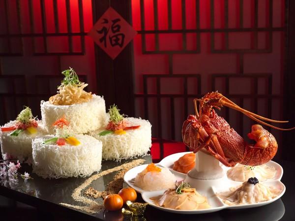 Grand Park City Hall - Park Palace Chinese New Year 2014 Menu - Imperial Five Treasures Golden Shunde Yu Sheng