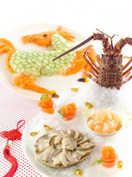 Xin Cuisine Holiday Inn Singapore Atrium - Gold Leaf Australian Lobster, Abalone & Salmon Yusheng