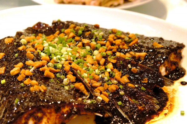 Man Fu Yuan - Fish Head in Black Bean Sauce