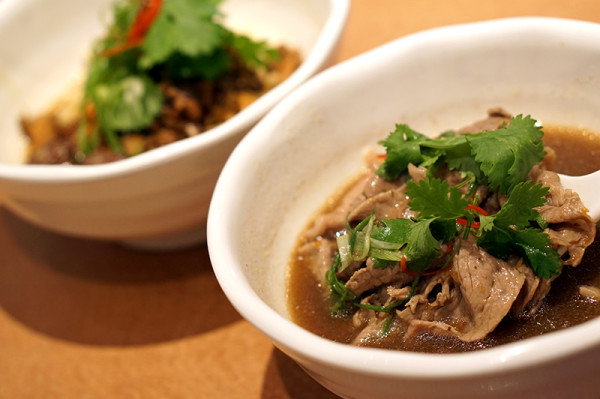Grub Noodle Bar Rangoon Road - 150-day Grainfed Angus Sirloin