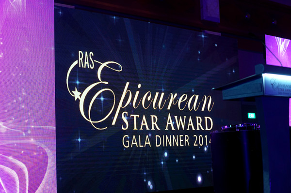 Restaurant Association of Singapore Epicurean Star Award 2014 Gala Dinner
