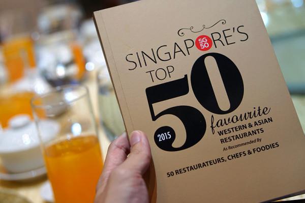 Restaurant Association of Singapore Epicurean Star Award 2014 - Singapore Top 50 Dining Guide