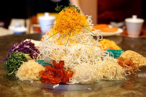 Chinese New Year 2016 - Cherry Garden Mandarin Oriental Singapore - Prosperity Yusheng