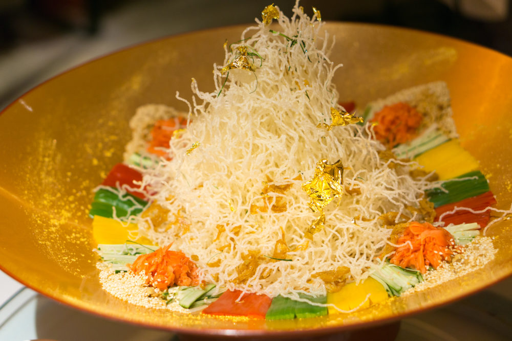 Chinese New Year 2018 - Yan National Gallery Singapore - Shun De Style' Salmon and Yellow Tail with Lobster Fillet Lo Hei 2
