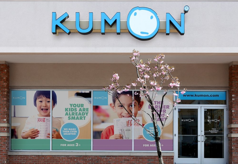 Kumon_Center.jpg