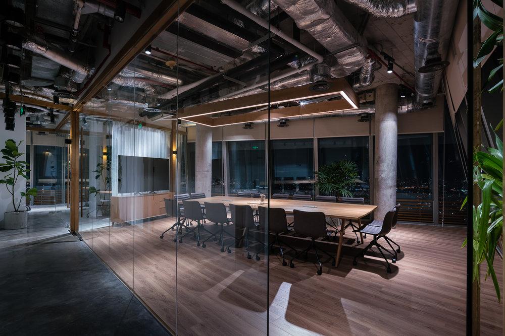 Seedcom Office