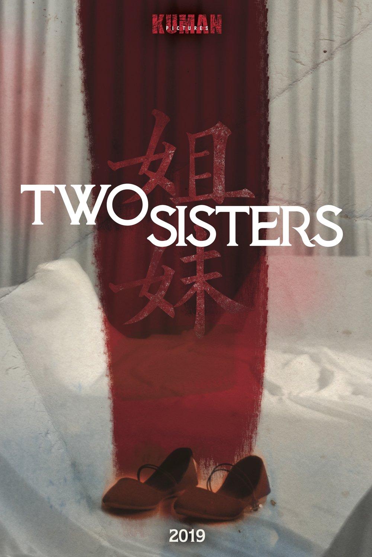 2sisters-teaser.jpg