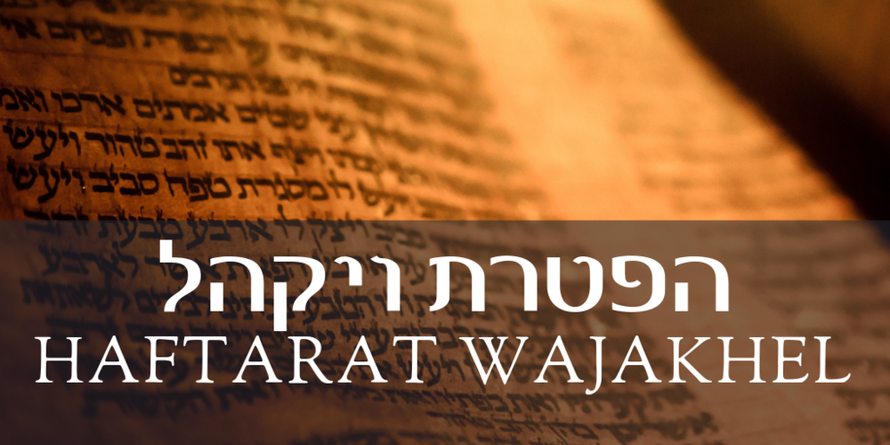 haftarat wajakhel.png