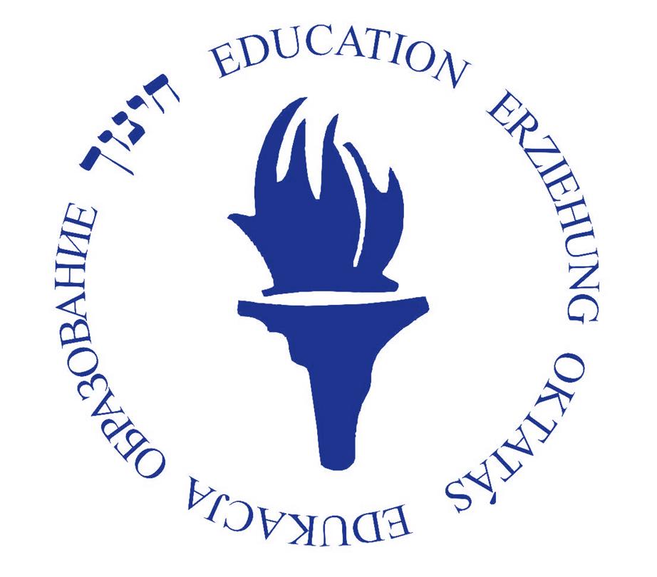 zrzut logo fundacji.PNG