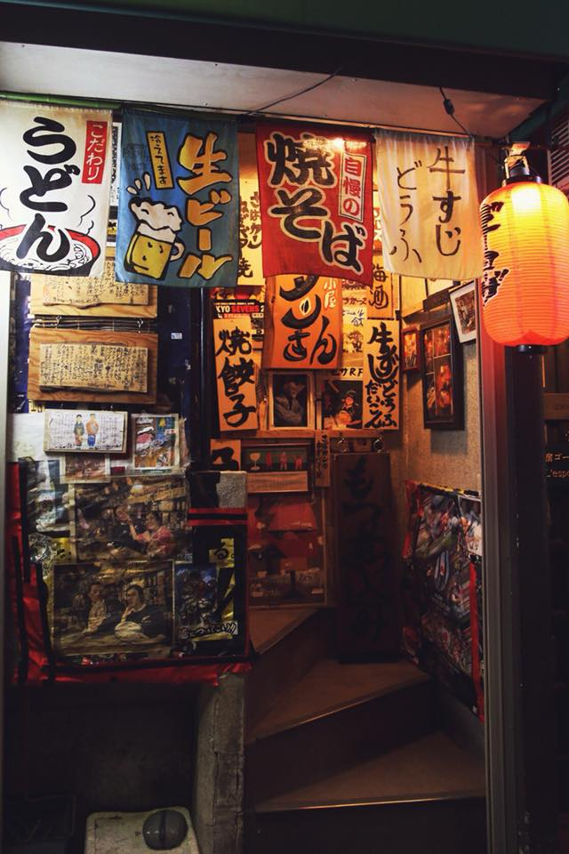 Tiny Bar in Golden Gai District,Shinjuku
