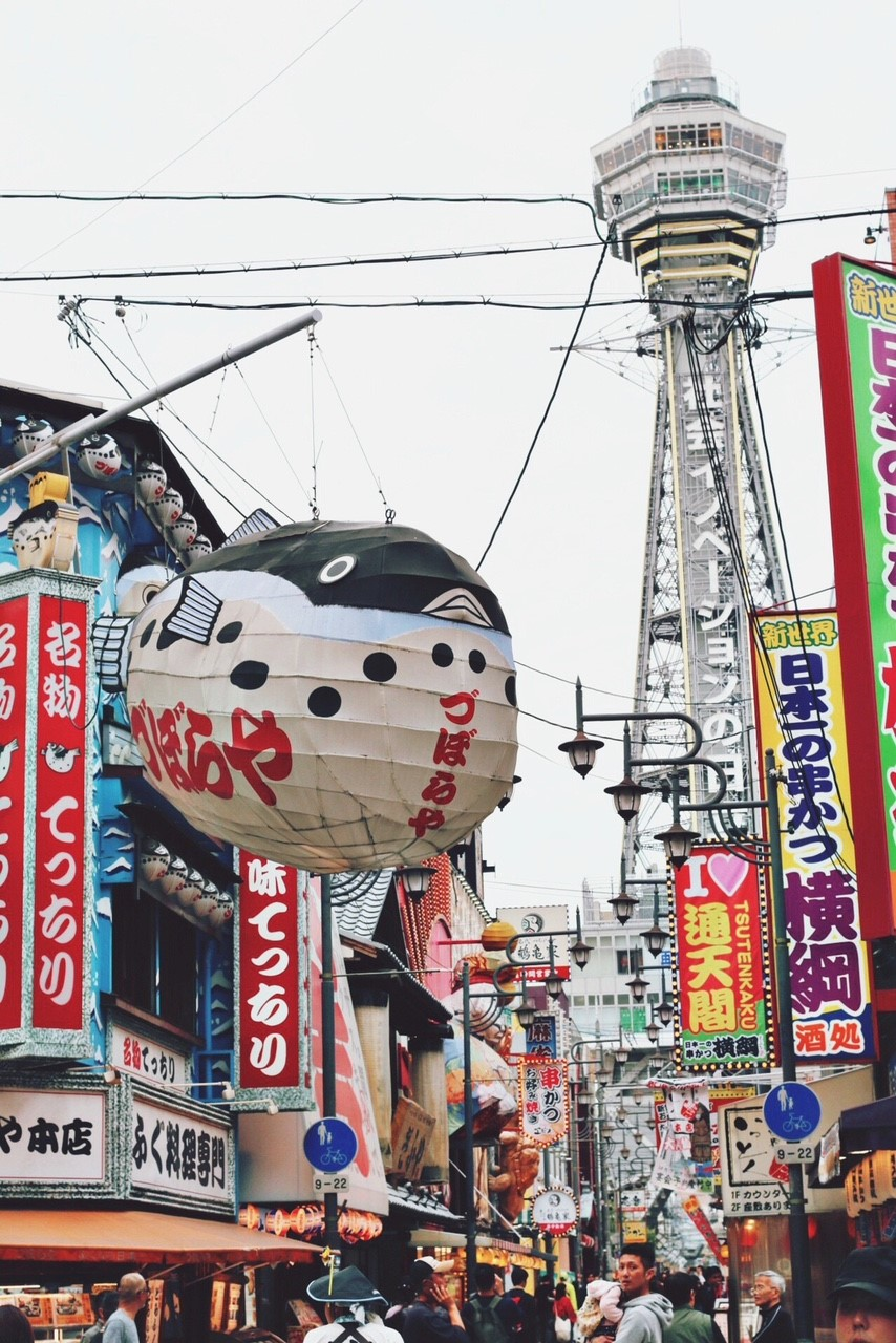 OSAKA - what to do in blowfish city?