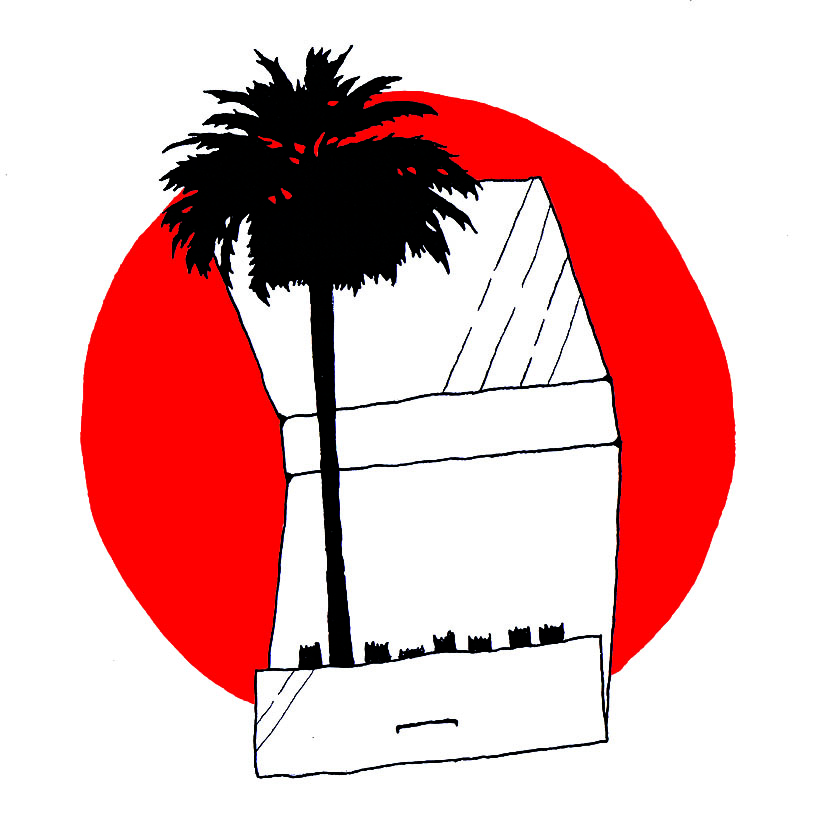 Matchbook Palmtree sticker new.jpg