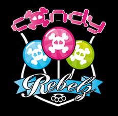 Candy RebelzRue de la Dixence 241950 Sion -