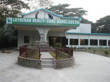 Hospital entrance 2006
