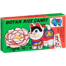 Botan Rice Candy - These mellow and chewy candies have an edible rice wrapper that you can eat! These have been around since I was a child, and it's clear they are still a perennial favorite with children.