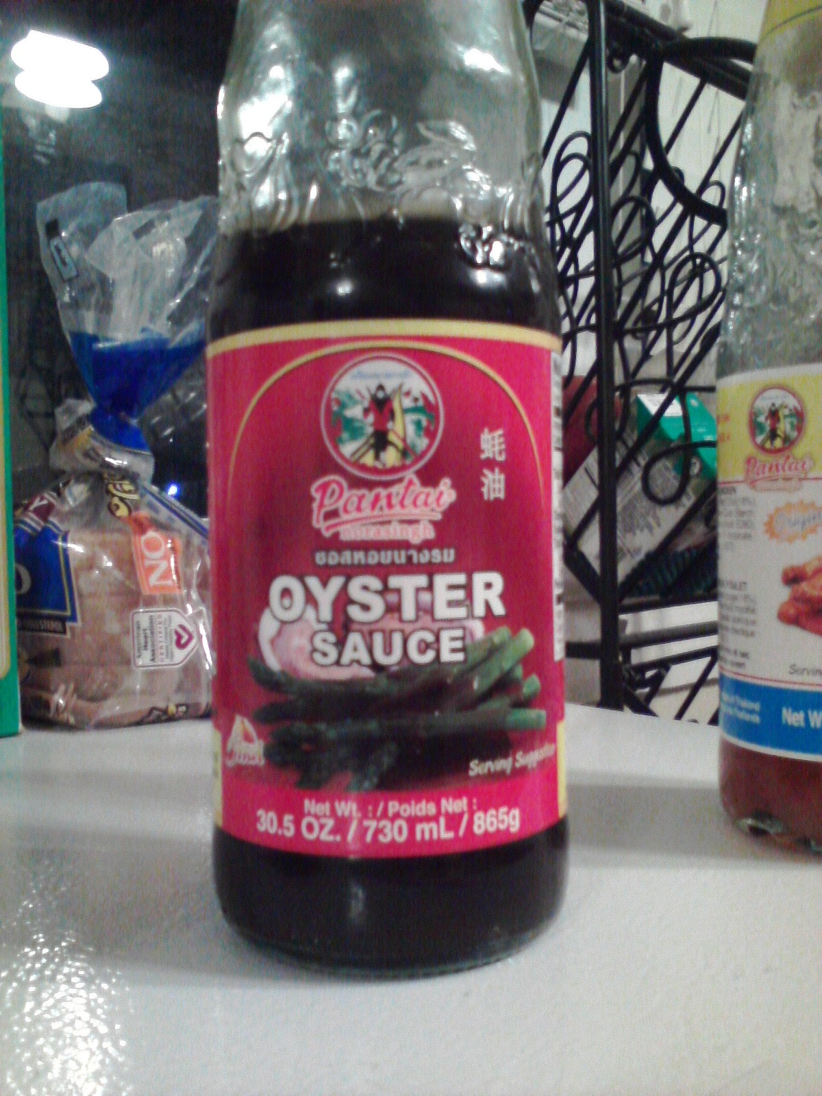 I use this in stir fry and on top of steamed vegetables try it.