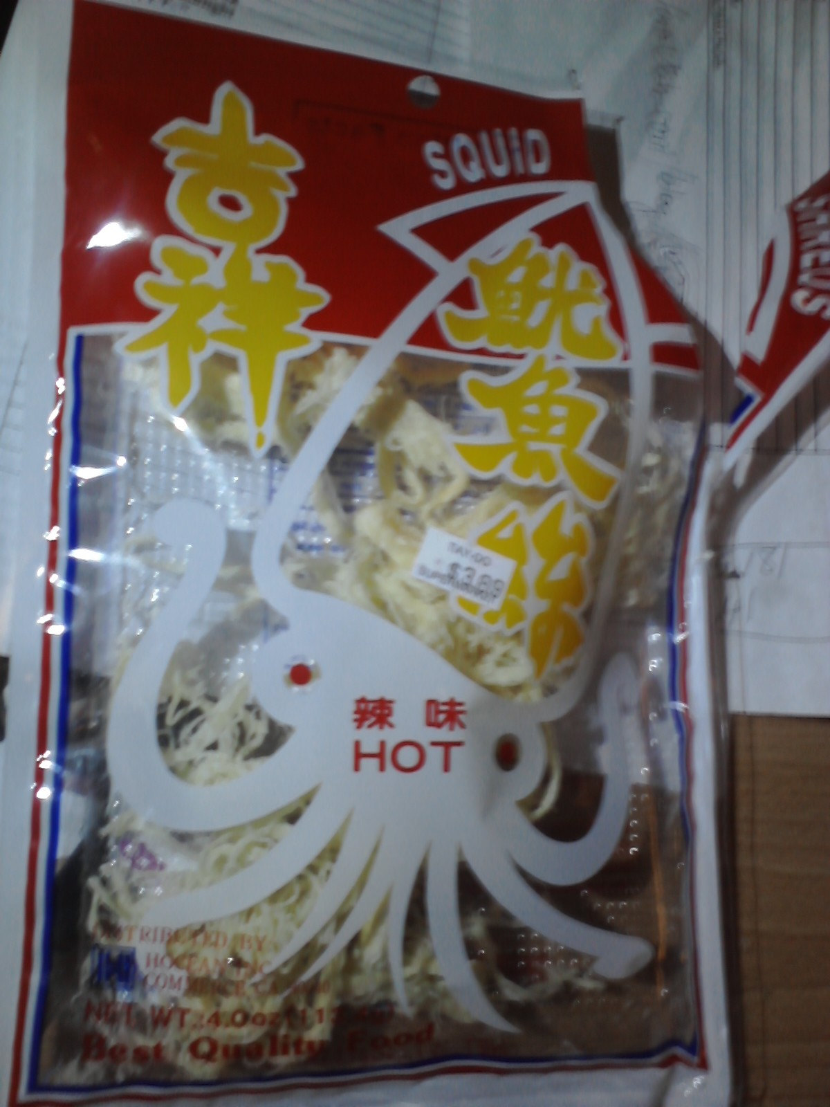 This is like jerky, except it is octopus jerky or squid and it is spicy, well you can buy the one that is not but that is not as good. My two daughters and I love this as a snack. It sounds strange but you need to try new things to appreciate them. Who knows you may love it like we do.