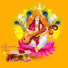 - Ma Saraswati is the Goddess of learning. Saraswati Puja is our first event of the year, held in January - February Period.More...