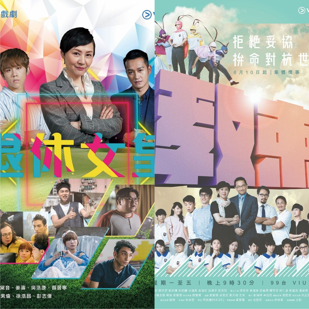 Viu Malaysia to Simulcast Latest Cantonese Content from Hong Kong's
