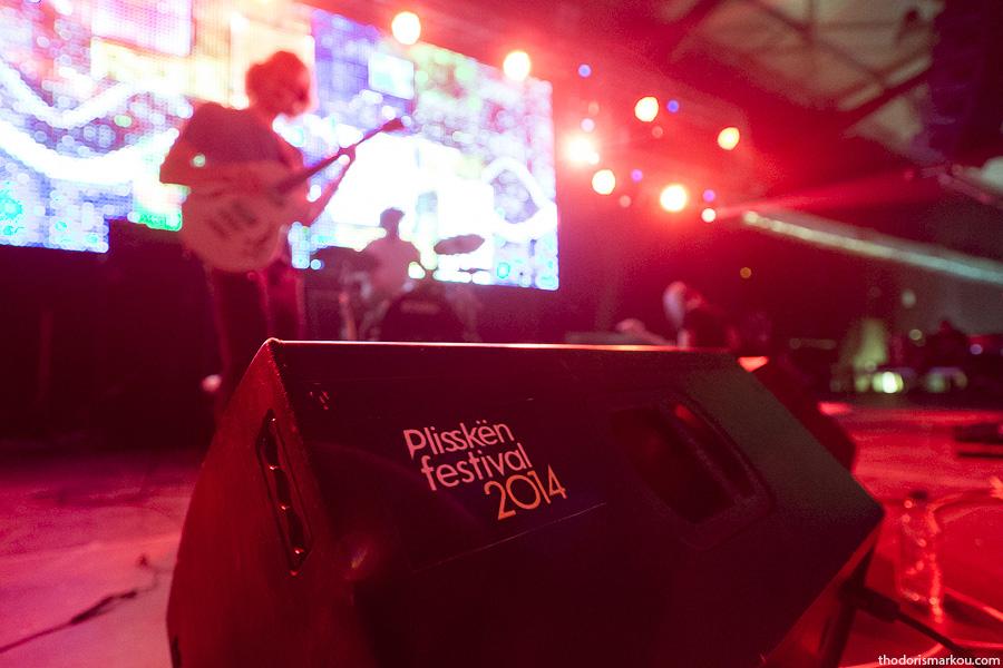 plissken festival 2014 | wooden shjips