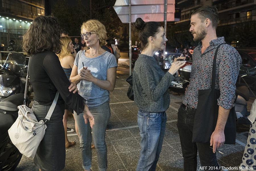 Athens International Film Festival 2014