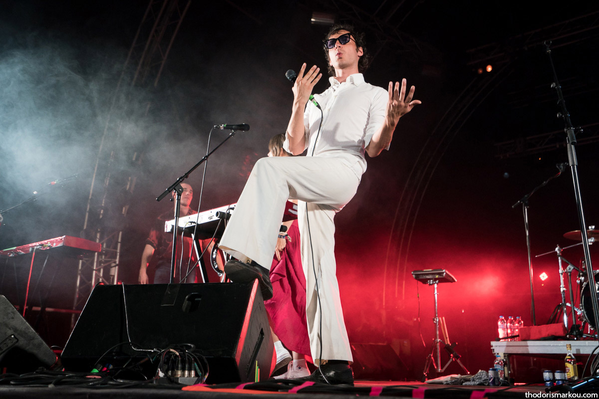 Plissken Festival @ Technopolis: La Femme