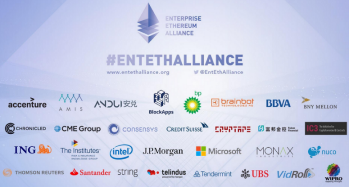 ethereum-enterprise-alliance.png