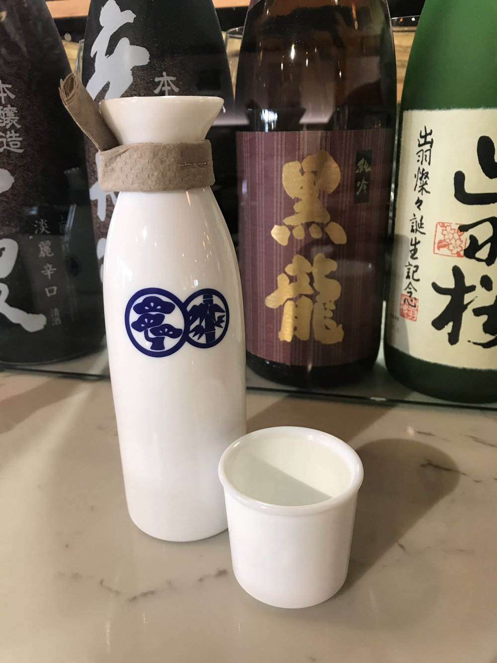Sakura Bistro Hot Sake Special