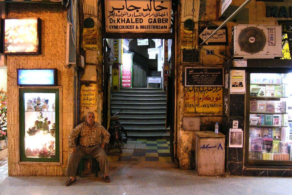 Cairo  Egypt  Docteur gynecologist  streetphotography  ©sandrine cohen