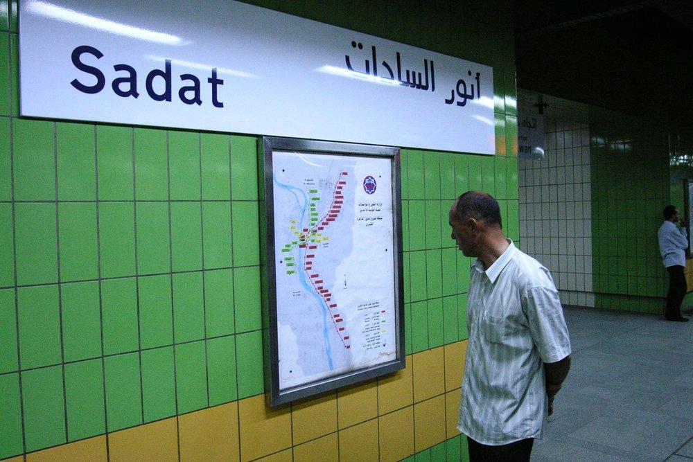 Cairo  Egypt  Metro  Station Sadate  Sadate metro  streetphotography  ©sandrine cohen