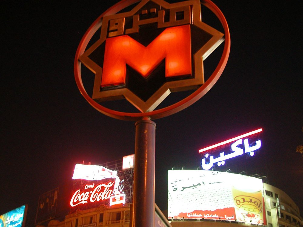 Cairo  Egypt  Place Tahrir  Metro  ©sandrine cohen