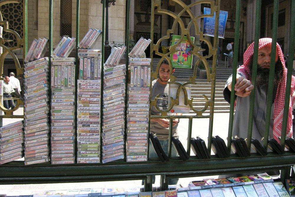 Cairo  Egypt  Integrist muslin  Streetphotography  ©sandrine cohen