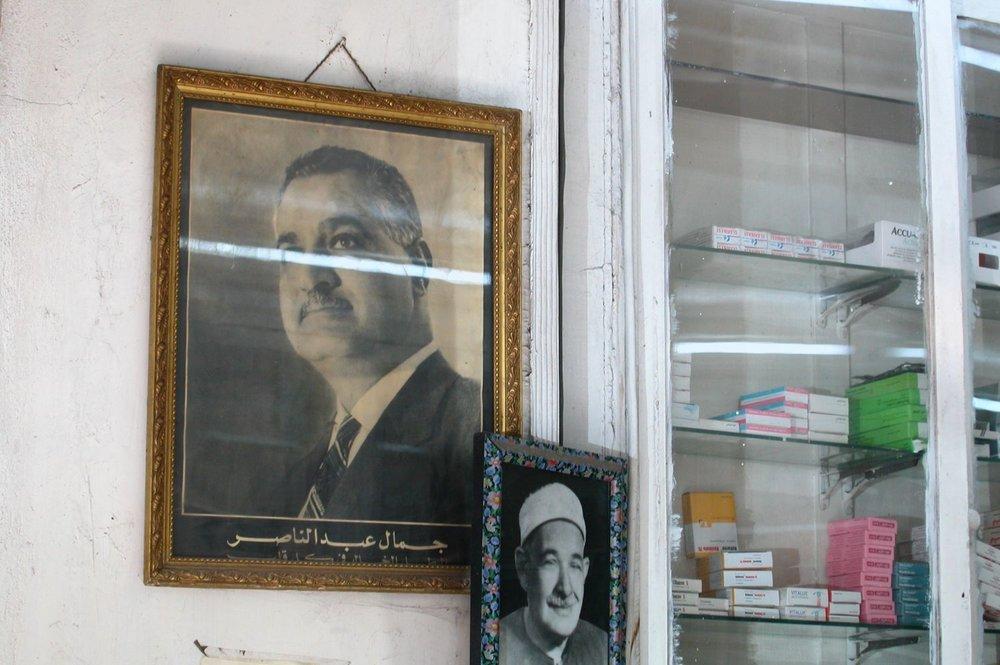 Cairo  Egypt  Pharmacy  Nasser president  ©sandrine cohen