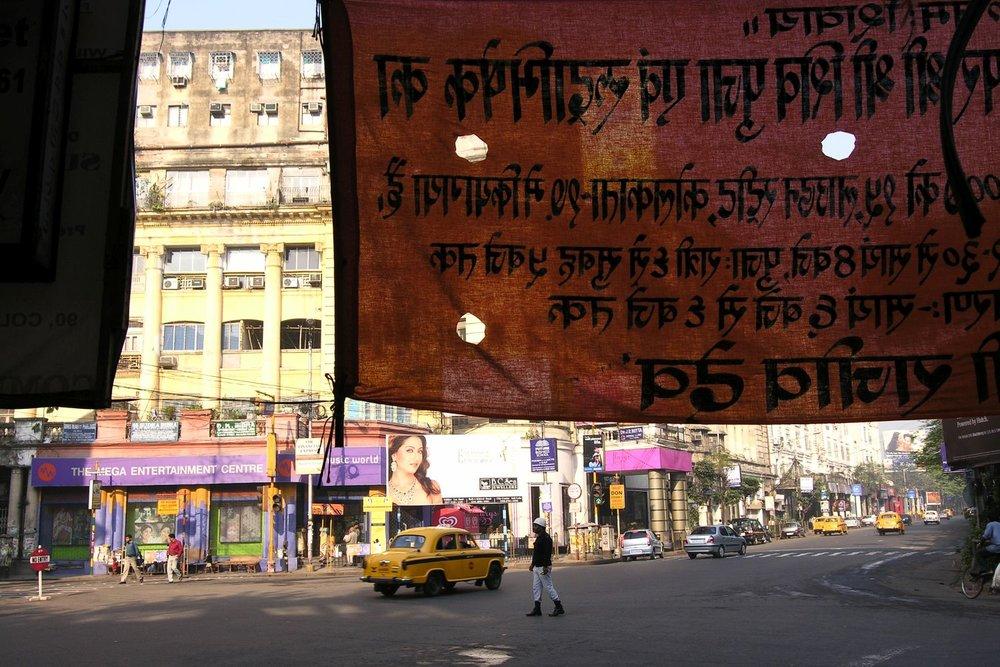 Kolkata - Calcutta   Park street   streetphotography sandrine cohen