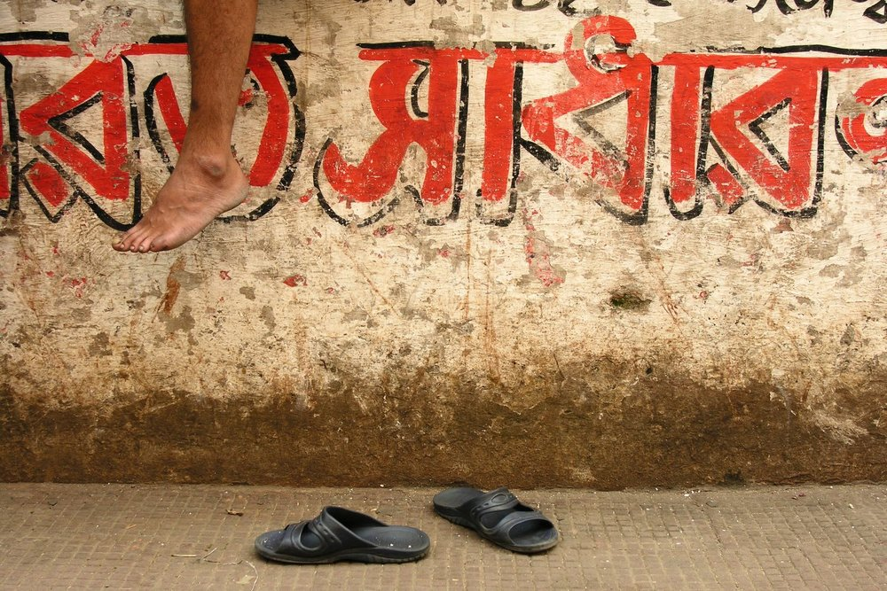 Kolkata - Calcutta | Hindi calligraphy | street foot | ©sandrine cohen