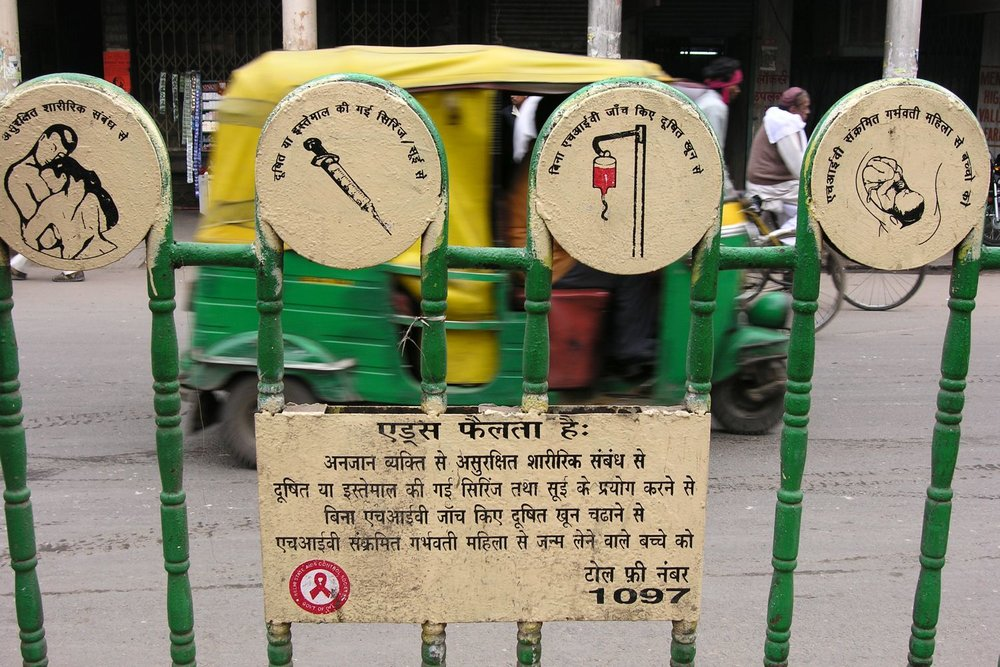 Old Delhi | Tuck tuck | Campaign for Aids in 2005 | ©sandrine cohen