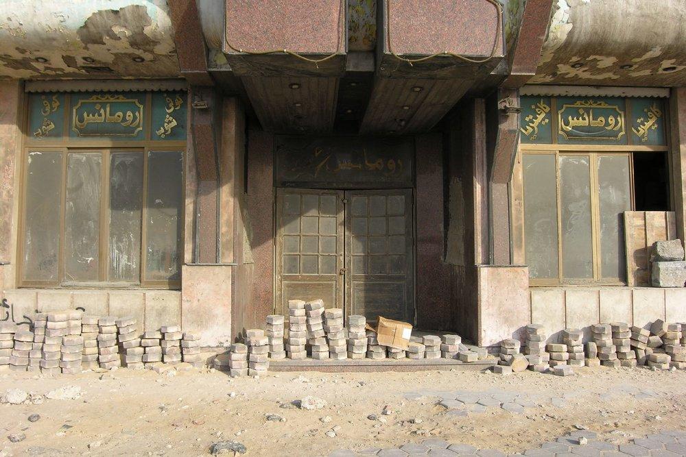 Alexandria | Egypt | Old shop | ©sandrine cohen